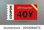 40 yuan coupon promotion sale... | Shutterstock .eps vector #2043086873