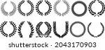 set of black and white... | Shutterstock .eps vector #2043170903