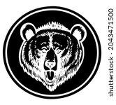 bear head  grizzly head  wild...   Shutterstock .eps vector #2043471500