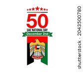 logo fifty uae national day ...   Shutterstock .eps vector #2043500780