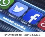 belgrade   july 11  2014...   Shutterstock . vector #204352318
