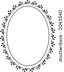 Vector Oval Decorative Frame....