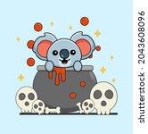 vector character of cute pig in ...   Shutterstock .eps vector #2043608096