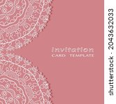 lace invitation card template... | Shutterstock .eps vector #2043632033