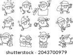 vector illustration santa claus ... | Shutterstock .eps vector #2043700979