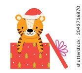 cute tiger in gift christmas... | Shutterstock .eps vector #2043716870