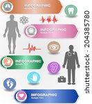 medical  health and icons and... | Shutterstock .eps vector #204385780