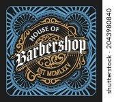 vintage barbershop label in...   Shutterstock .eps vector #2043980840