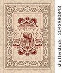 beer label with old frames   Shutterstock .eps vector #2043980843
