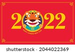happy chinese new year 2022...   Shutterstock .eps vector #2044022369