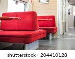 the restaurant in fast train | Shutterstock . vector #204410128