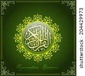 ramadan kareem  muslim al quran ... | Shutterstock .eps vector #204429973