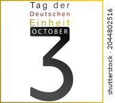 germany unity day 3rd october.... | Shutterstock .eps vector #2044802516