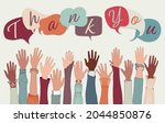 raised arms and hand of a group ... | Shutterstock .eps vector #2044850876