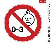 age warning symbol. vector... | Shutterstock .eps vector #2044873436