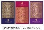 vintage set of chocolate bar... | Shutterstock .eps vector #2045142773