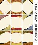 vertical frame set with... | Shutterstock .eps vector #2045293466