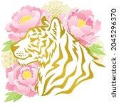 illustration of a golden tiger... | Shutterstock .eps vector #2045296370
