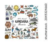 travel to peninsula kamchatka.... | Shutterstock .eps vector #2045324660