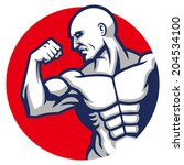 muscle man pose | Shutterstock .eps vector #204534100