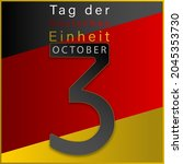 germany unity day 3rd october.... | Shutterstock .eps vector #2045353730