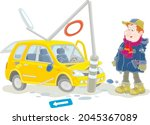 funny sad man with his yellow... | Shutterstock .eps vector #2045367089