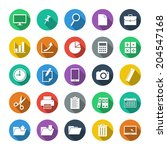 office flat design icon set.... | Shutterstock .eps vector #204547168