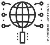 research line icon logo vector   | Shutterstock .eps vector #2045598716