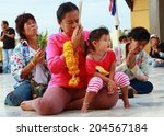 ang thong  thailand july 11... | Shutterstock . vector #204567184