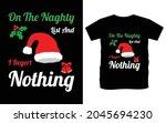 christmas typography vector t...   Shutterstock .eps vector #2045694230