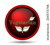 vegetarian icon. internet... | Shutterstock . vector #204573748