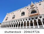 architectural detail of the... | Shutterstock . vector #204619726