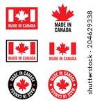 vector 'made in canada' logo set | Shutterstock .eps vector #204629338