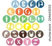 vector set of letter | Shutterstock .eps vector #204643033