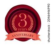 anniversaries sealing wax  icon ... | Shutterstock .eps vector #2046446990