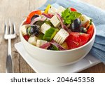 Bowl Of Fresh Greek Salad