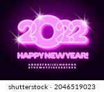 vector bright greeting card... | Shutterstock .eps vector #2046519023