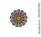 vector set of logo design... | Shutterstock .eps vector #2047057496