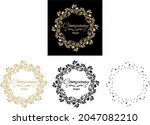 vector arched sheet   company... | Shutterstock .eps vector #2047082210