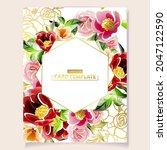 romantic wedding invitation... | Shutterstock .eps vector #2047122590