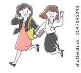 jumping female office worker ... | Shutterstock .eps vector #2047145243
