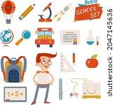vintage school icon set graphic ... | Shutterstock .eps vector #2047145636