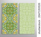 vertical seamless patterns set  ...   Shutterstock .eps vector #2047153520