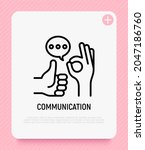 communication thin line icon ... | Shutterstock .eps vector #2047186760