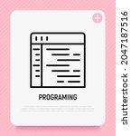 programming  coding  web... | Shutterstock .eps vector #2047187516