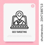geo targeting thin line icon ... | Shutterstock .eps vector #2047188713