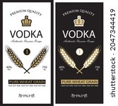 collection of vodka labels with ... | Shutterstock .eps vector #2047344419
