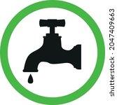 healthy drinking water symbol... | Shutterstock .eps vector #2047409663