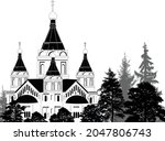 illustration with orthodox... | Shutterstock .eps vector #2047806743