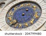 architectural detail in san...   Shutterstock . vector #204799480